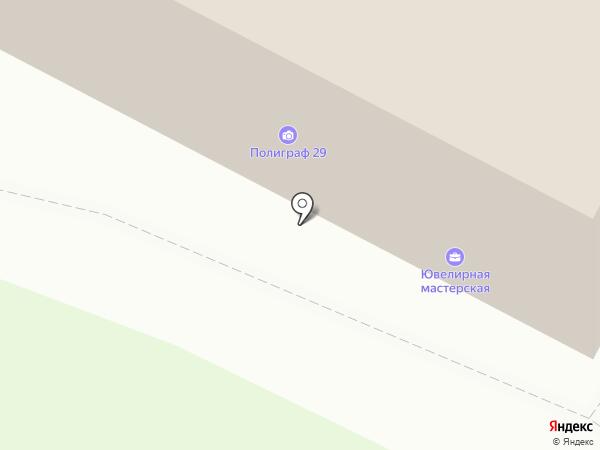 АРДО на карте Архангельска