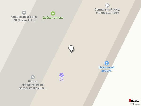 Цветочный дворик на карте Архангельска