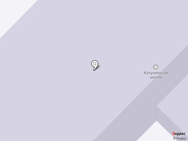 Катунинская средняя школа на карте Катунино