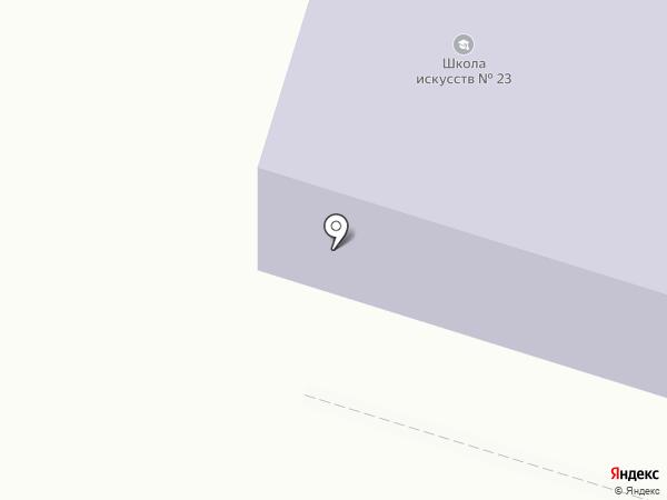 Приморская детская школа искусств на карте Катунино