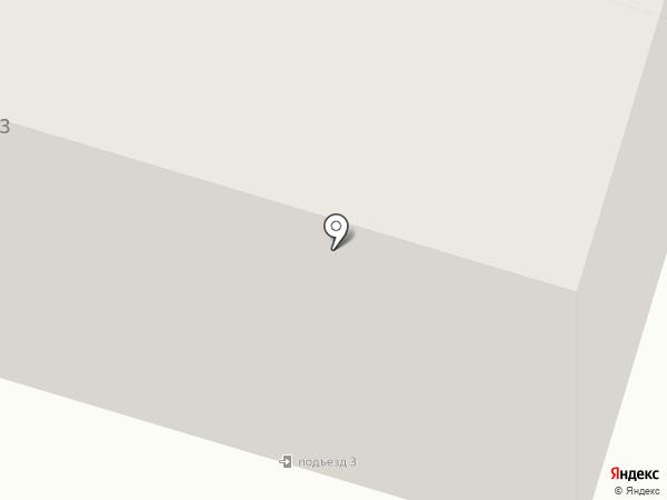 Магазин на карте Катунино