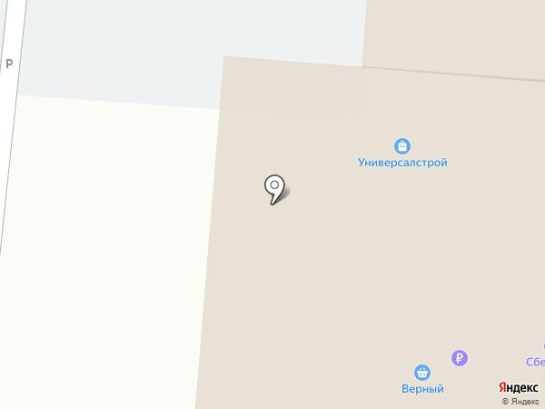Почтовое отделение на карте Владимира