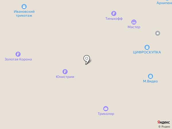Северный мёд на карте Архангельска