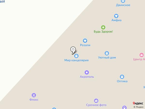 Виктория на карте Архангельска