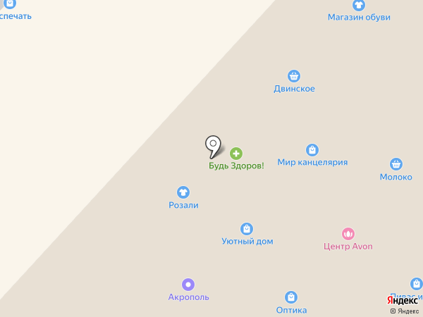 Амфиа на карте Архангельска