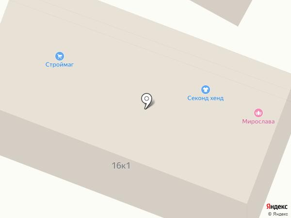 Фортуна Займ на карте Архангельска