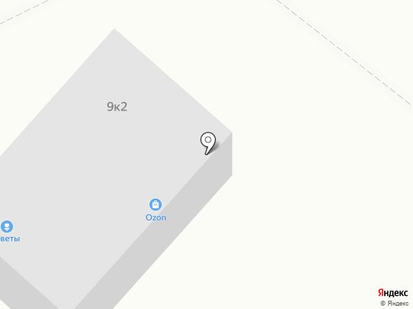 Шашлычный Дом на карте Новодвинска