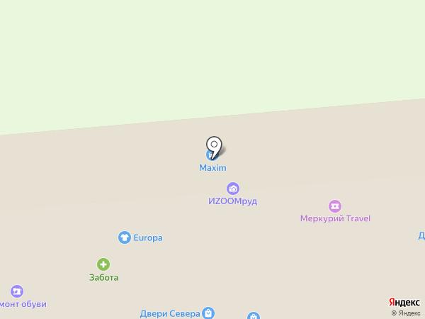 Мастерская по ремонту обуви на карте Новодвинска