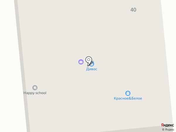 Кредитный кабинет на карте Новодвинска