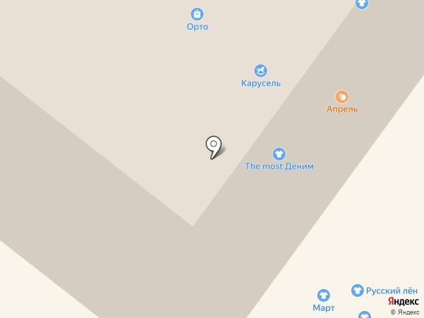 Март на карте Новодвинска
