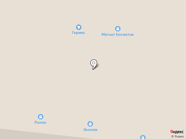 Первая аптека на карте Новодвинска