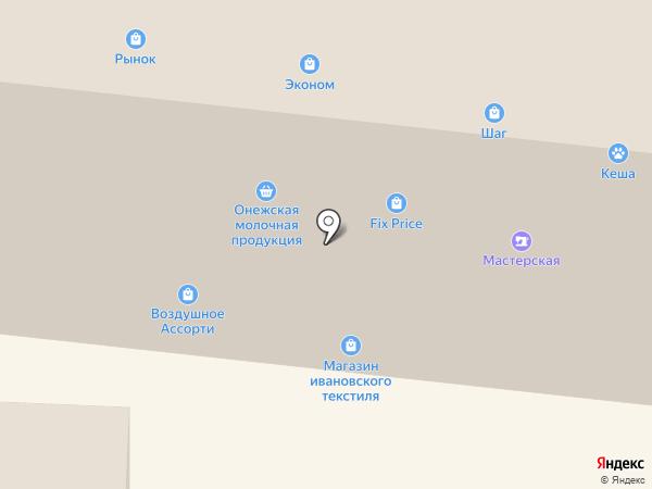 Магазин ивановского текстиля на карте Новодвинска