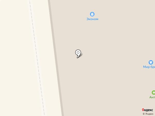 Магазин бижутерии и сувениров на карте Новодвинска