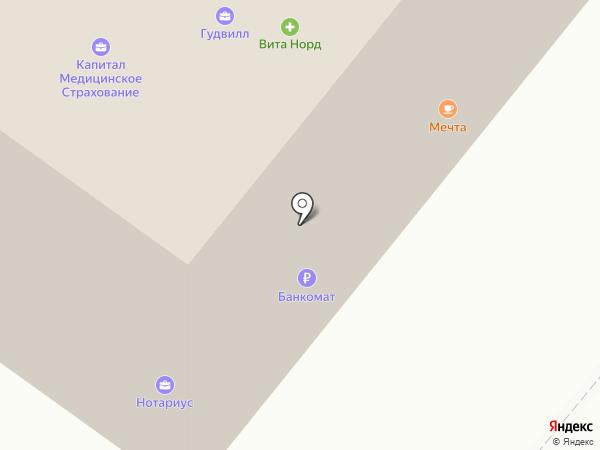 Северный дом на карте Новодвинска
