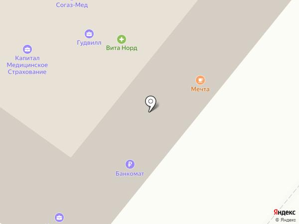 Мечта на карте Новодвинска