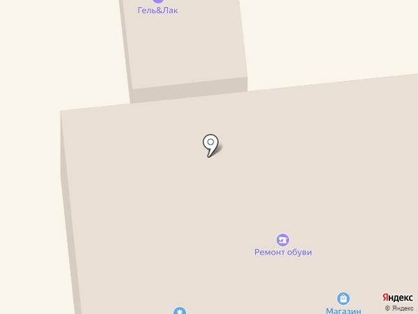 Faberlic на карте Новодвинска