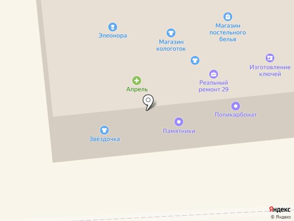Мастерская по изготовлению мебели на карте Новодвинска
