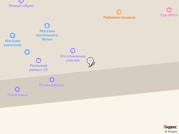 Ателье по ремонту и пошиву одежды на карте Новодвинска