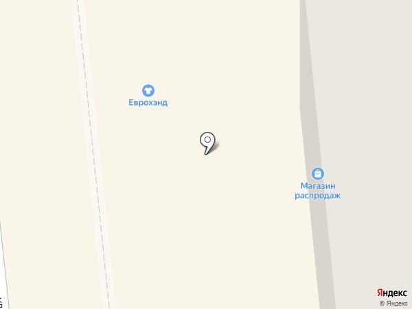 DNS на карте Новодвинска