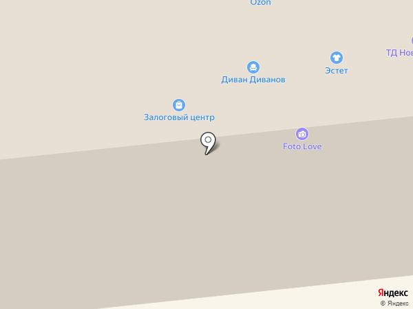 Абсолют-Гарант на карте Новодвинска