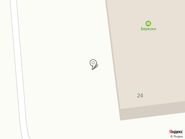 Берёзка на карте Прибрежного