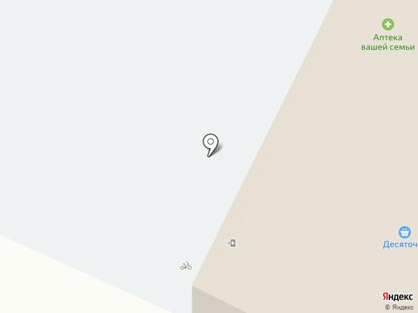 Аптека Вашей Семьи на карте Костромы