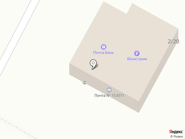Почтовое отделение №11 на карте Иваново