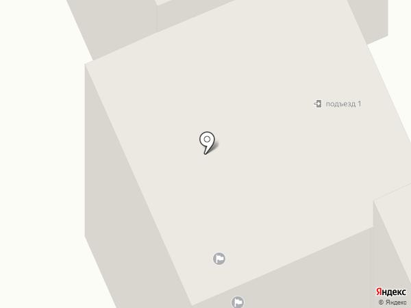 Мастерская по ремонту телевизоров на карте Костромы