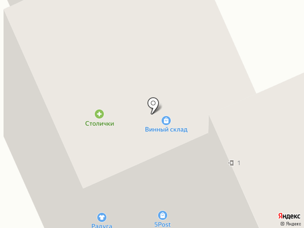 Магазин смешанных товаров на карте Костромы