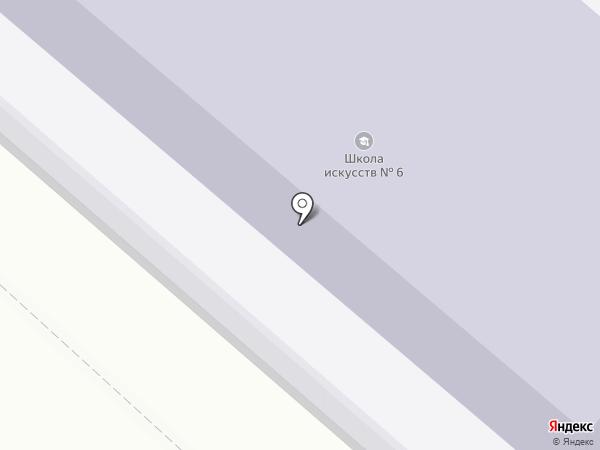 Детская школа искусств №6 на карте Костромы