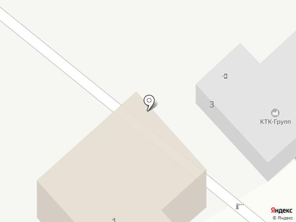 КТК-Групп на карте Костромы