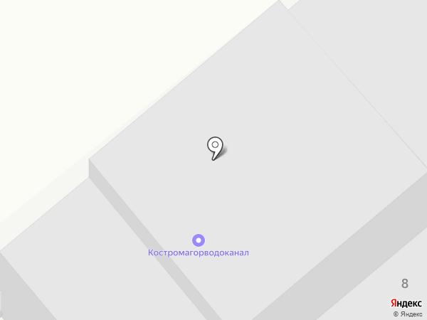 Костромагорводоканал, МУП на карте Костромы