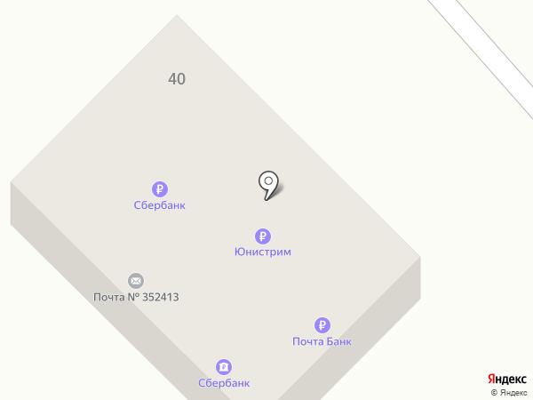Банкомат, Сбербанк, ПАО на карте Высокого