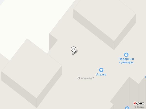 Лекарь на карте Костромы