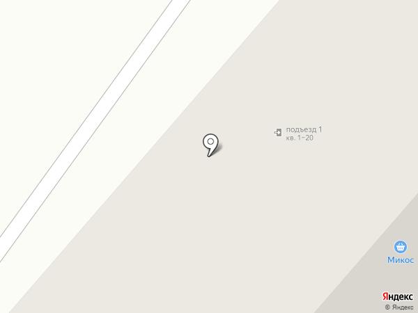 МИКОС на карте Костромы