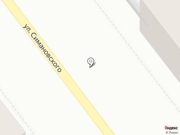 Мастерская по ремонту обуви на карте Костромы