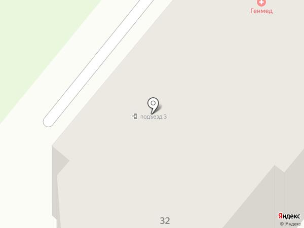 Мадагаскар на карте Костромы