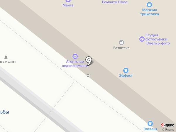 Ювелир-фото на карте Костромы