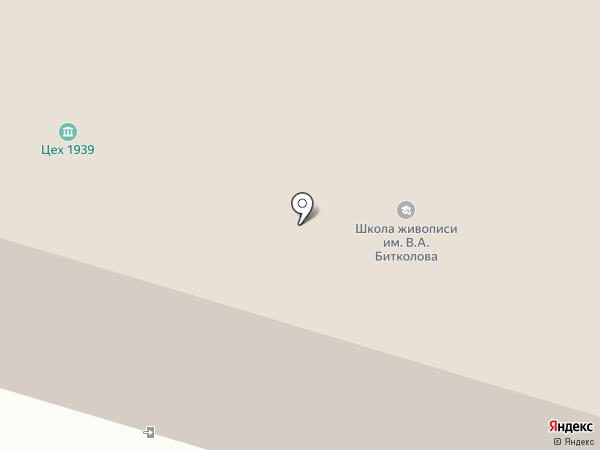 Дом права на карте Костромы