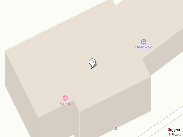 Headway-shop на карте Костромы