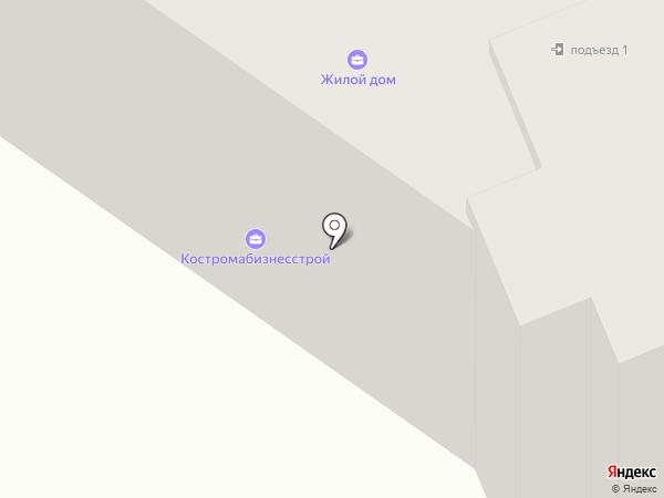 КостромаБизнесСтрой на карте Костромы