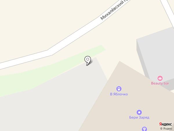 Faberlic на карте Костромы