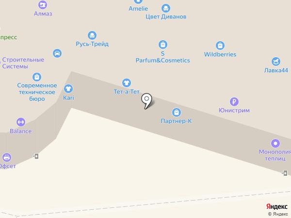 Олакс-Инвест на карте Костромы