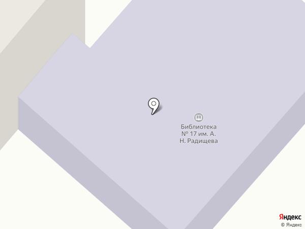 Библиотека №17 им. А.Н. Радищева на карте Костромы