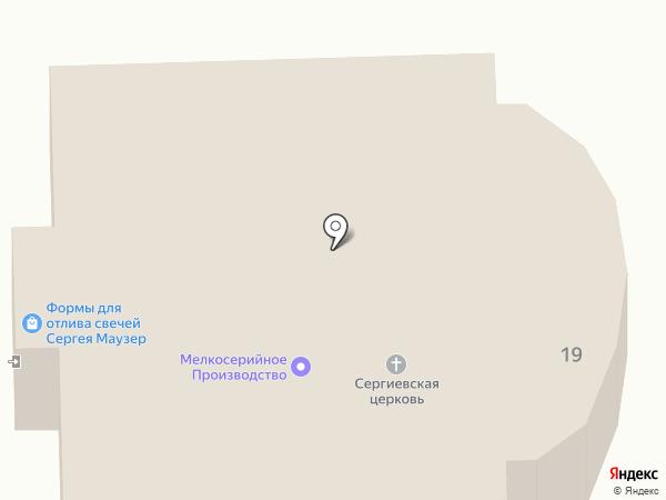 Храм преподобного Сергия Радонежского на карте Иваново