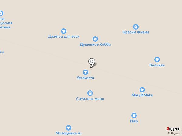 ROSE на карте Костромы