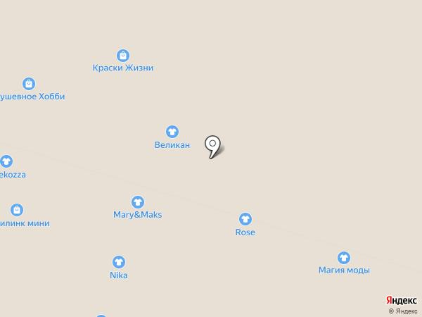 Alpa на карте Костромы