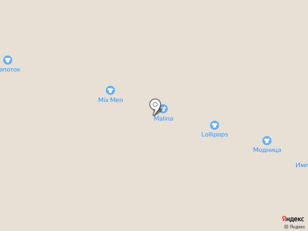 Империя Luxe на карте Костромы