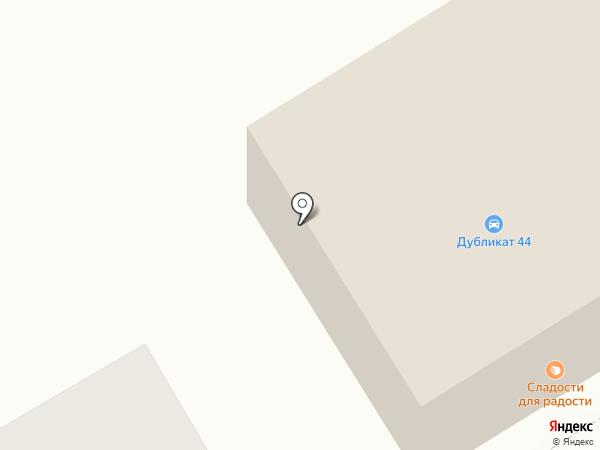Автогид на карте Костромы