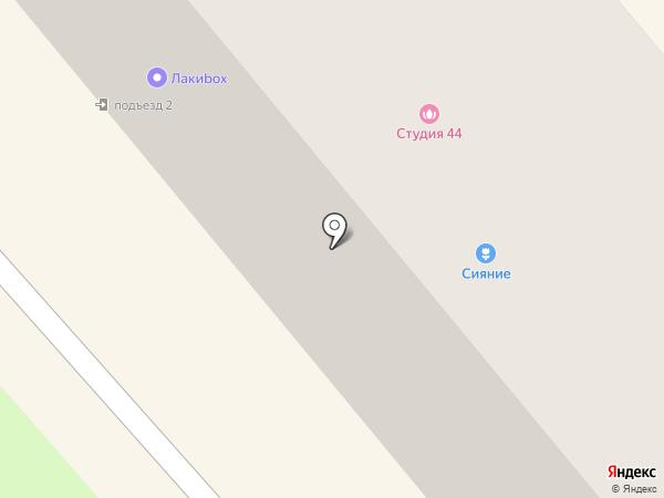 Пельменная на карте Костромы
